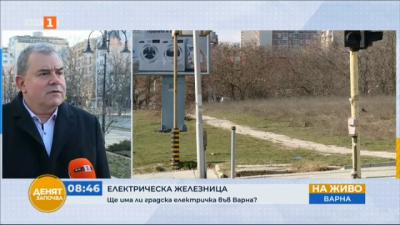 Ще има ли градска електричка във Варна