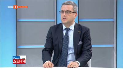 Тома Биков: Явяваме се на избори, за да решаваме проблеми