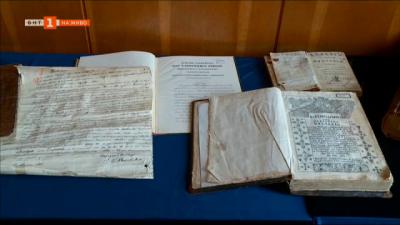 Съкровищата на библиотека Иван Вазов в Пловдив