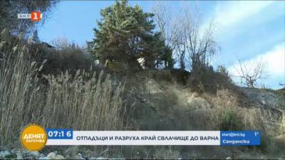 Разрушени постройки от свлачище във Варна