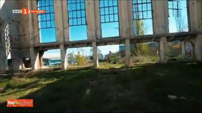 Бандо – полет на дрон в изоставени сгради