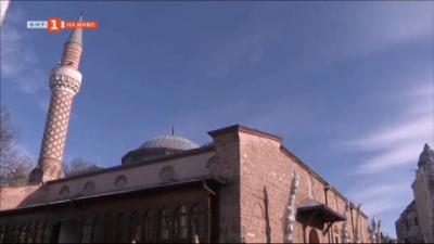 Пловдивската Джумая джамия с нова библиотека