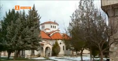 Араповският манастир - истории и легенди