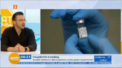 Станимир Хасърджиев: Тези ваксини се отразяват на организма, както и познатите ни от години