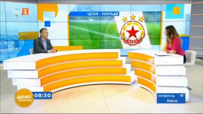 Пламен Марков: Фенове на ЦСКА преминаха границата