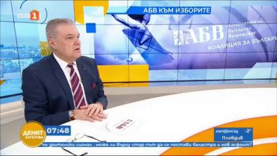 Румен Петков, АБВ: Голямото политическо предизвикателство пред нас е да върнем нормалността