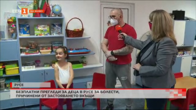 Безплатни прегледи за деца в Русе за болести, причинени от застояването вкъщи