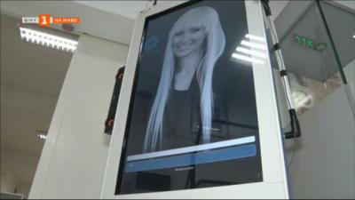 Робот с изкуствен интелект в Историческия музей в Димитровград