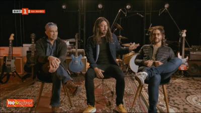 Eксклузивно: Легендарната група Foo Fighters за новия си албум