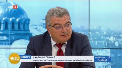 Д-р Данчо Панчев: В момента ваксинираме с налични количества