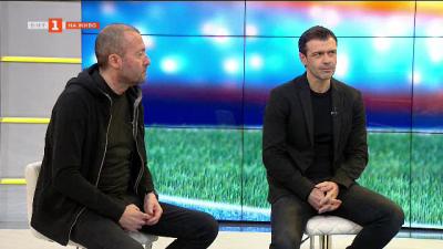 Росен Кирилов и Ивайло Цветков преди старта на пролетния дял на шампионата