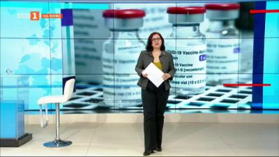 СЗО с препоръка ваксината на Астра Зенека да се използва за всички възрастови групи