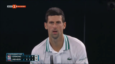 Джокович спечели  Australian Open