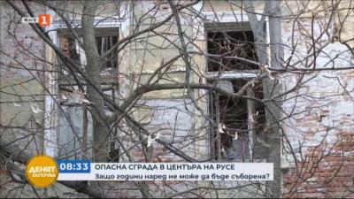 Емблематична сграда в Русе продължава да се руши