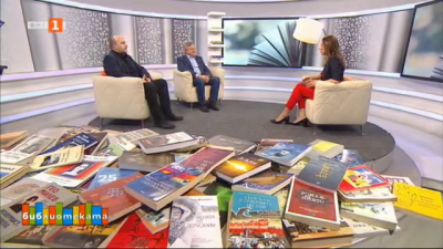 30 години Литературен вестник - българският вестник за литература, критика и изкуство