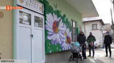 Яслите и детската кухня в Монтана работят при пълен капацитет