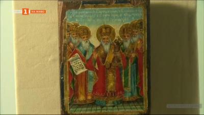 Нетрадиционна изложба, посветена на образите на Светите Седмочисленици и представена от Музея за християнско изкуство