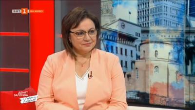 Корнелия Нинова: БСП е единствената партия, която може да промени управлението