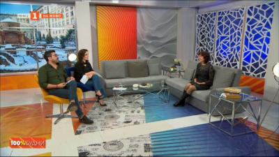 Седмицата на брака - разговор с Михаела Джоргова, посланик на инициативата в България