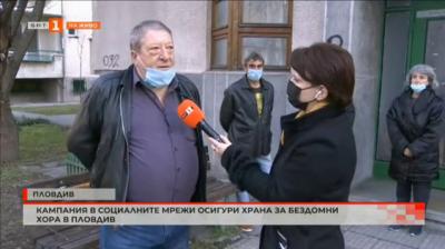 Кампания в социалните мрежи осигури храна и подслон за бездомни хора в Пловдив