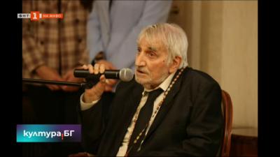 В памет на големия български режисьор Иван Терзиев