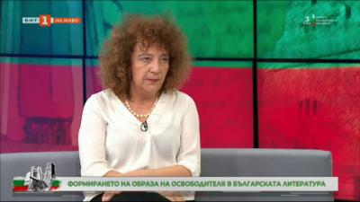 Формирането на образа на освободителя в българската литература
