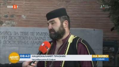 Честванията в София на Националния празник