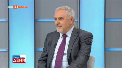 Любомир Кючуков: Конфронтацията между ЕС и Русия ескалира