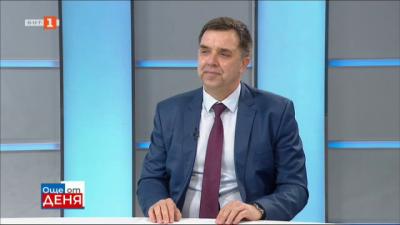 Александър Георгиев: Целите на Фонда на фондовете са да улеснява достъпа до финансиране на икономическите оператори