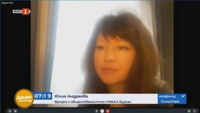 Спират плановите операции в Бургас