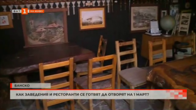 Как заведения и ресторанти се готвят да отворят на 1 март