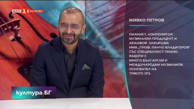 Живко Петров за предстоящите концерти и новия албум на JP3