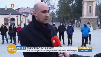 Референдум в Обзор: ще се отдели ли градът от община Несебър?
