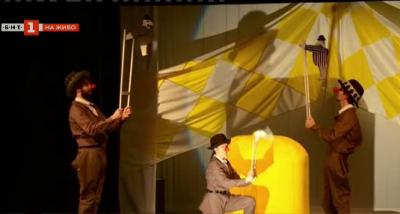 Премиера на Бомбето в кукления театър в Пловдив