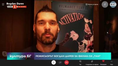 Филмът Там на Богдан Дарев