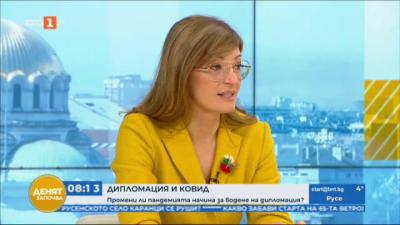 Екатерина Захариева: Светът вече говори за български модел в управлението на кризата