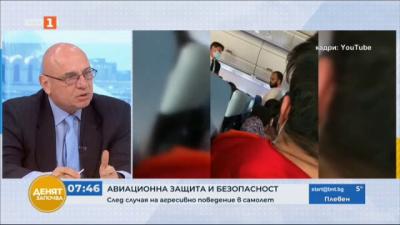 Христо Щерионов: Буйстващи пътници в самолет могат да бъдат привлечени като обвиняеми