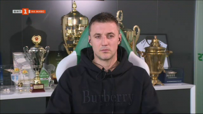 Лудогорец-ЦСКА - анализи и коментари след дербито в Разград