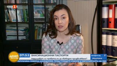 Адвокат Мария Шаркова: Дискриминация ще е ваксинираните да се поставят под карантина