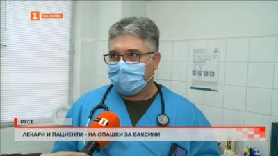 Лекари и пациенти – на опашки за ваксини в Русенско
