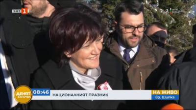 Караянчева: Нека днес всеки да дойде и да подиша въздуха на Шипка, да почувства свободата