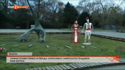 Триметрови мартеници във Варна