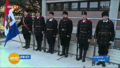 Националният празник в Благоевград