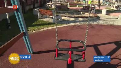 Без такси в детските градини в община Петрич