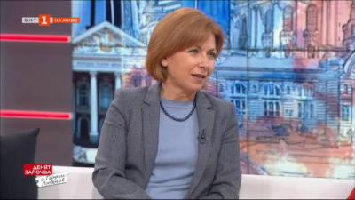 Как ще изглежда следващият парламент и кой ще управлява - социологът от Алфа Рисърч Боряна Димитрова