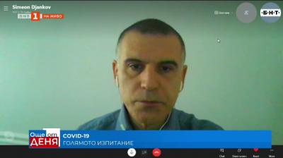 С. Дянков: Забавянето на ваксинацията означава забавяне на излизането от икономическата криза
