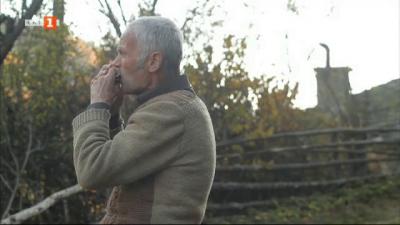 Историята на Бай Кирил - единствения жител на село Върбово