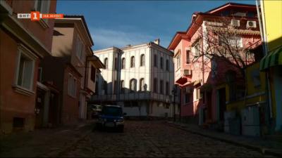 Започва ремонт на Синята къща в Пловдив