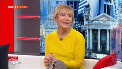 Ирен Кривошиева: Благодарна съм на всяко нещо в живота си - и на лошото, и на доброто