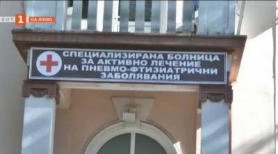 Слаб зелен коридор за ваксинация във Враца